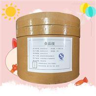 L-天门冬氨酸钙生产厂家报价