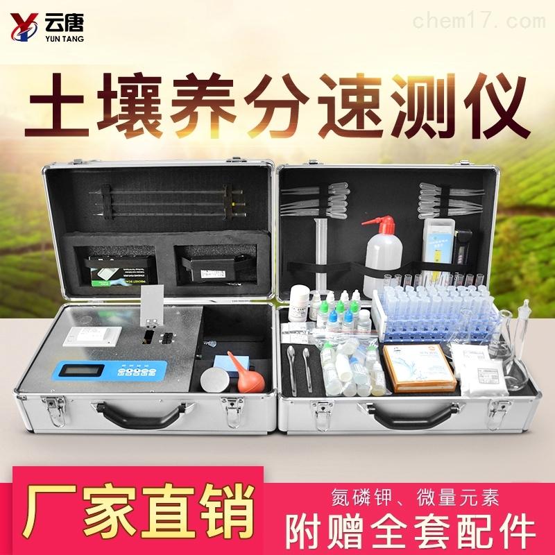 肥料元素检测仪