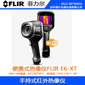菲力尔FLIR E6-XT便携式热像仪
