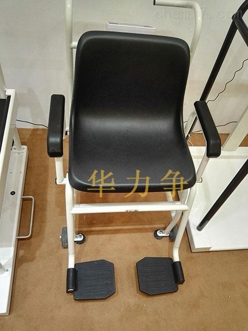 轮椅式透析体重秤 电子身高体重测量仪