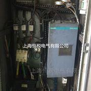 修好可测6RA2385-6DS21-0调速装置