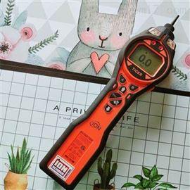 原装英国离子TIGER LT VOC气体检测仪 方案