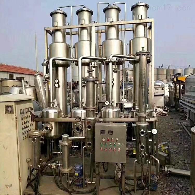 西藏二手浓缩蒸发器