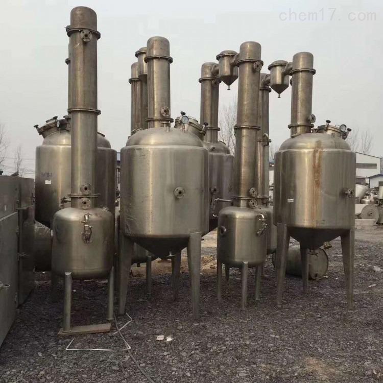 进口二手蒸发器促销价格