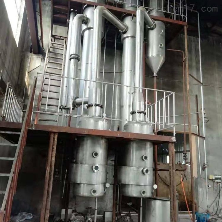 二手蒸发器设备