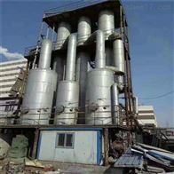 重庆二手单效蒸发器