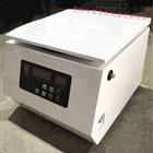 TDL-1000礦粉離心機