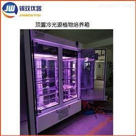 JLRX-800B-FB紅藍白三色光植物培養箱 人工氣候箱