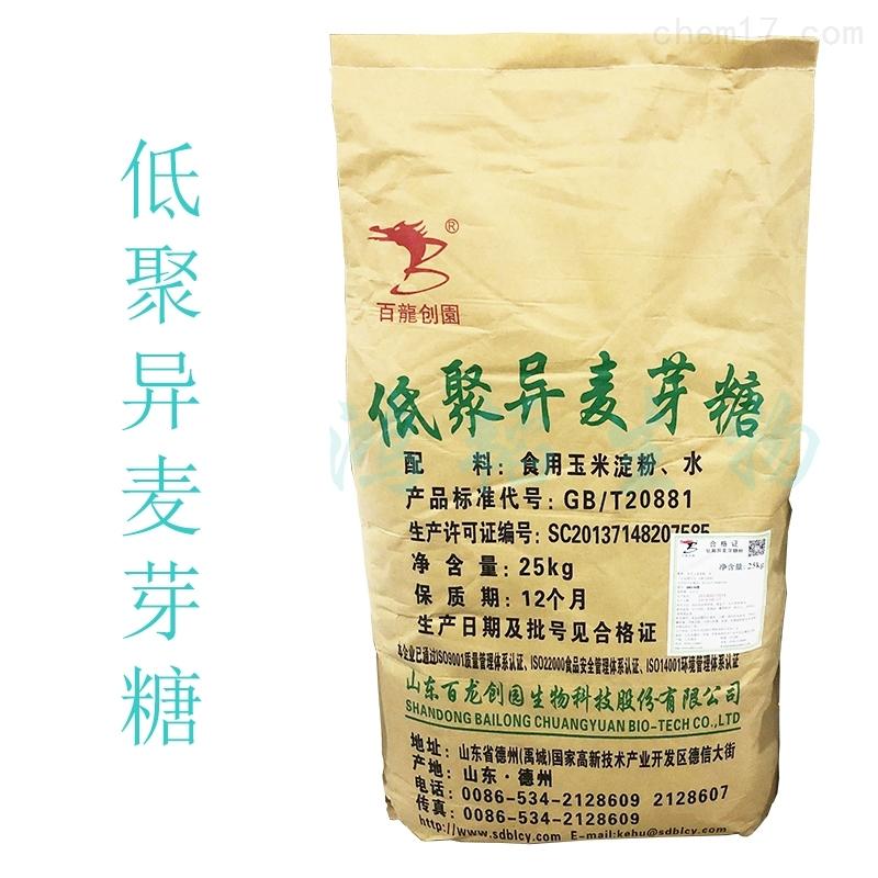 低聚异麦芽糖生产厂家厂家