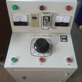 10kVA/50kV资质升级工频耐压实验装置云南电力承装修试