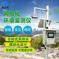 GLP-Q06网格化空气微型站