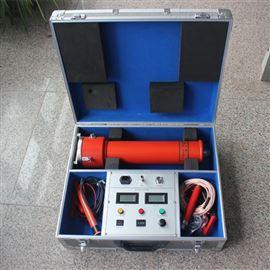 直流髙壓發生器/三級承試設備