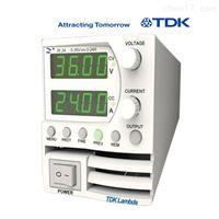 TDK Z+系列超小型可編程直流電源