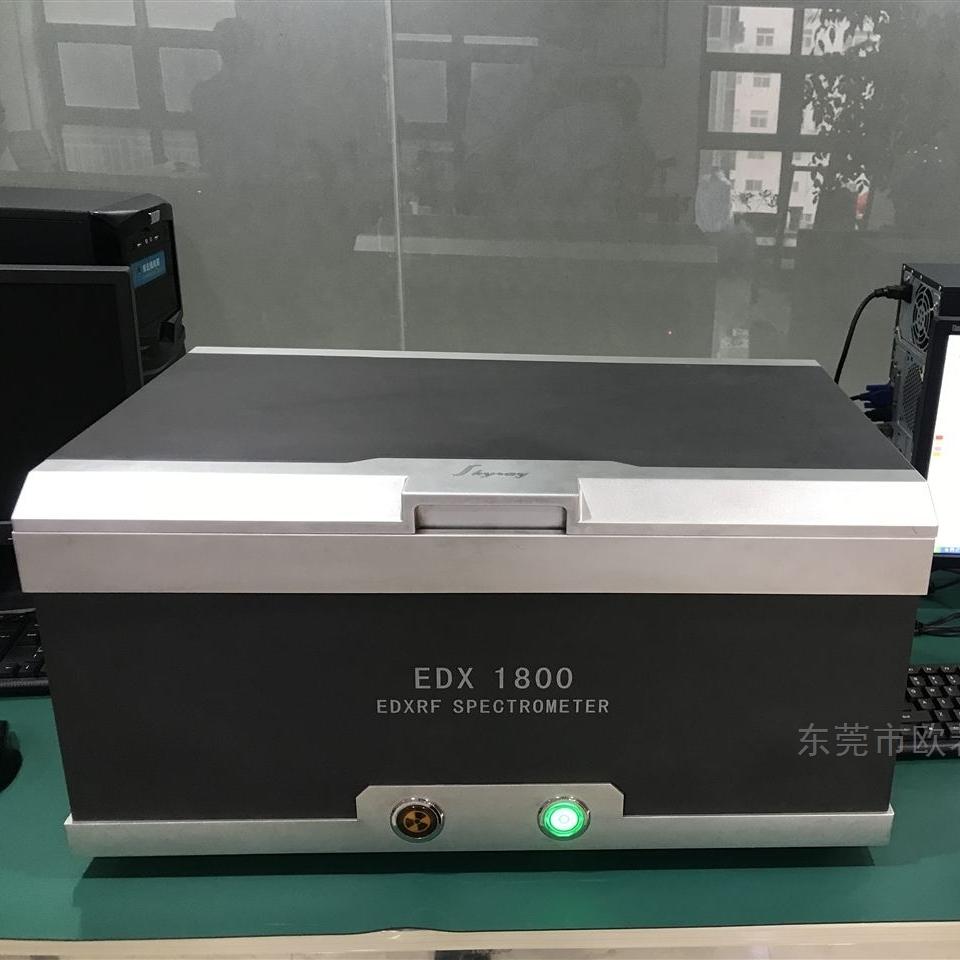 广东ROHS检测设备租赁-rosh检测仪器出租
