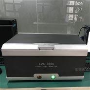 广东ROHS检测设备租赁-rosh检测必威客户端出租
