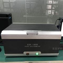 EDX1800/1800B/2800/3000等广东ROHS检测设备租赁-rosh检测仪器出租