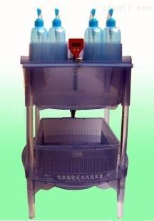 化学实验废水处理装置  厂家
