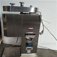 MK-DT500高温高压动态失水量测定仪