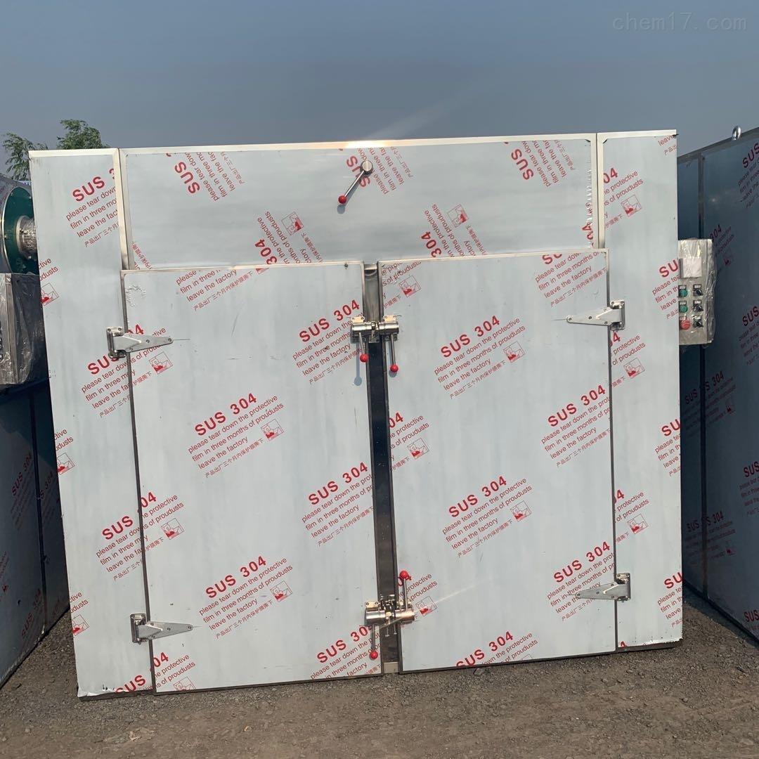 二手热风循环烘箱 干燥箱