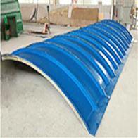 可定制河南玻璃钢臭气密封罩盖板维修厂家