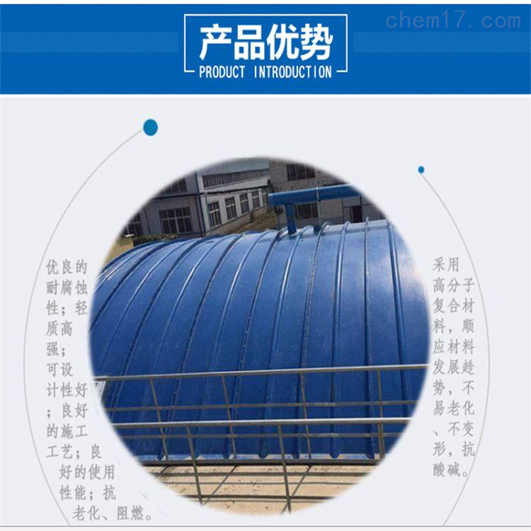 <strong><strong><strong>宁夏玻璃钢平型盖板施工流程</strong></strong></strong>