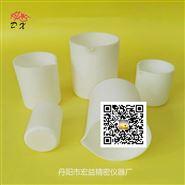 四氟 PTFE F4 特氟龙 聚四氟乙烯烧杯