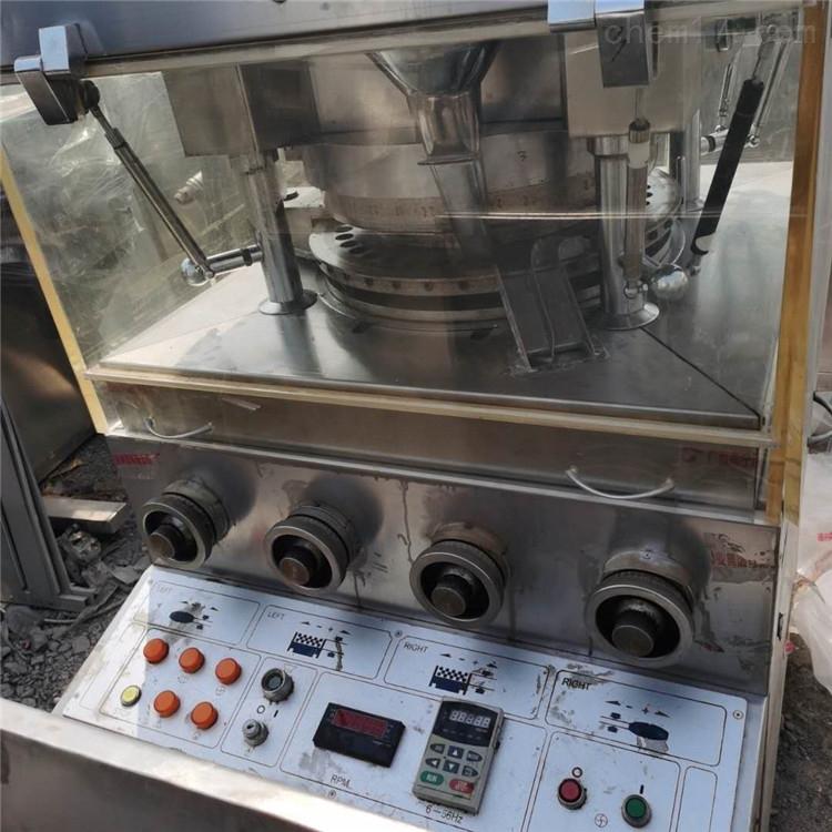 二手旋转式压片机 保健品设备
