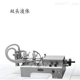 1-150ml牛奶液體自動灌裝機