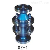 GZ-1不锈钢管道放空阻火器