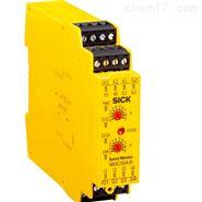 SICK西克安全继电器正品促销