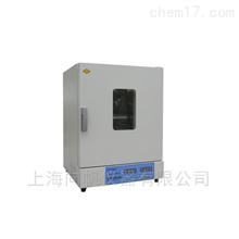 DHG-9423BS-Ⅲ实验室鼓风干燥箱烘箱