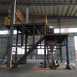 合肥信远广东称重粉末包装机厂家