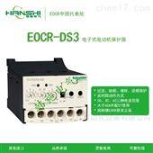 EOCRDS3-05WEOCR-DS3韩国施耐德电动机保护器