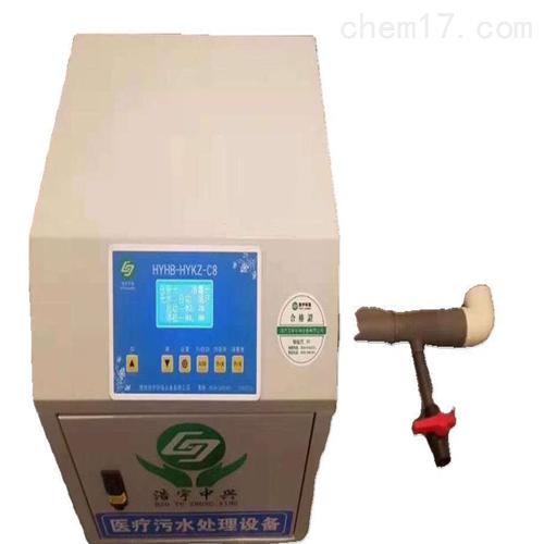 小型医疗污水处理设备招商