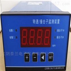 汽轮机转速监测保护仪QBJ-3C/Q型