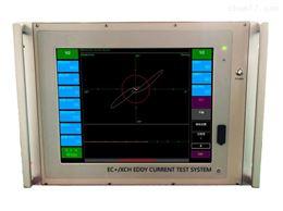 ECS-338涡流探伤仪器