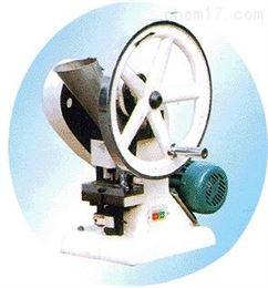 TDP-2A TDP-6A单冲压片机