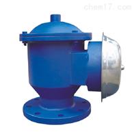 ZFQ-11不锈钢全天候防爆阻火呼吸阀