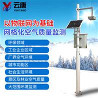 YT-Q06网格化环境监测站