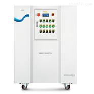 实验室综合污水处理设备
