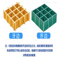 25 30 38 50 60可定制陕西玻璃钢光伏走道格栅价格