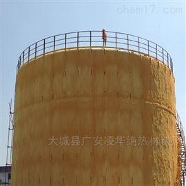 石家庄罐体外护铁皮 用岩棉板材料施工方法