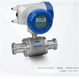 OPTIFLUX 6300德国科隆KROHNE电磁流量计