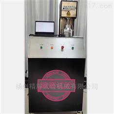 电脑控制熔喷布颗粒物过滤效率测试仪