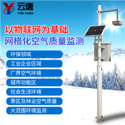 YT-QX空气质量检测站厂家