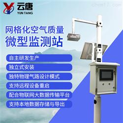 YT-QX-1AQI微型空气质量环境监测站