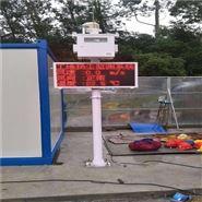 贵州工地扬尘在线监测