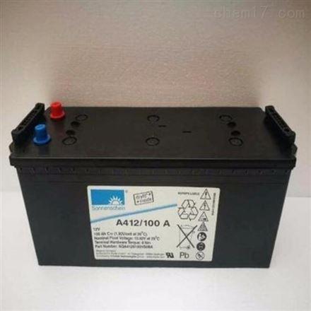 德国阳光A412/100A 12v100AH胶体蓄电池