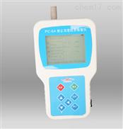 PC-6A粉尘浓度检测报警仪