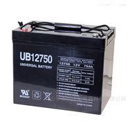 美国UNIVERSAL铅酸蓄电池UB-8D 12V250AH